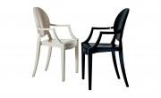 LOUIS GHOST armchair